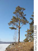 Купить «Озеро Тургояк Крутики», фото № 2532988, снято 16 апреля 2011 г. (c) Виталий Горелов / Фотобанк Лори