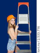 Блондинка в строительной каске со стремянкой. Стоковое фото, фотограф Яков Филимонов / Фотобанк Лори