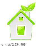 Купить «Зеленый домик. Экологическая концепция», иллюстрация № 2534988 (c) Виктория Очеретько / Фотобанк Лори