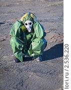 Купить «Человечество на пороге экологической катастрофы», фото № 2536220, снято 14 сентября 2010 г. (c) pzAxe / Фотобанк Лори