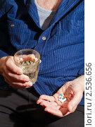 Купить «Прием таблеток», фото № 2536656, снято 4 мая 2011 г. (c) Анна Лурье / Фотобанк Лори