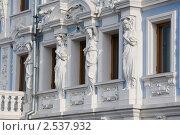 Купить «Дом Рукавишникова в Нижнем новгороде. Исторический краеведческий музей», фото № 2537932, снято 15 мая 2011 г. (c) Igor Lijashkov / Фотобанк Лори