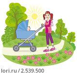 Купить «Юная мама гуляет с малышом в коляске», иллюстрация № 2539500 (c) Олеся Сарычева / Фотобанк Лори