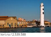 Купить «Маяк на острове Мурано. Венеция», фото № 2539588, снято 27 ноября 2010 г. (c) Victoria Demidova / Фотобанк Лори