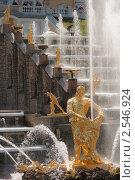 """Купить «Фонтан """"Самсон""""», фото № 2546924, снято 15 мая 2011 г. (c) Алексей Щукин / Фотобанк Лори"""
