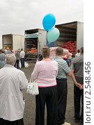 Купить «Распродажа сельхозпродукции», фото № 2548456, снято 18 августа 2010 г. (c) Vladimir Kolobov / Фотобанк Лори