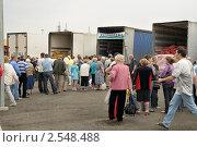 Купить «Распродажа сельхозпродукции», фото № 2548488, снято 18 августа 2010 г. (c) Vladimir Kolobov / Фотобанк Лори