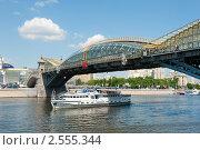 Мост Богдана Хмельницкого. Москва (2011 год). Редакционное фото, фотограф E. O. / Фотобанк Лори