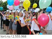 Купить «Торжество в школе. Выпускники.», фото № 2555968, снято 24 мая 2011 г. (c) Игорь Архипов / Фотобанк Лори