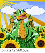 Динозаврик в подсолнухах. Стоковая иллюстрация, иллюстратор Николаев Олег / Фотобанк Лори
