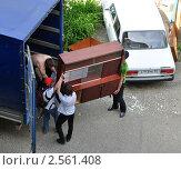 Купить «Переезд в другую квартиру: перевозим мебель», эксклюзивное фото № 2561408, снято 28 мая 2011 г. (c) Анна Мартынова / Фотобанк Лори