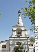 Купить «Церковь Покрова Пресвятой Богородицы в Медведкове. Москва», эксклюзивное фото № 2562636, снято 19 мая 2011 г. (c) stargal / Фотобанк Лори