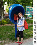 Купить «Беременная женщина звонит из таксофона», фото № 2562660, снято 22 мая 2011 г. (c) Ирина Борсученко / Фотобанк Лори