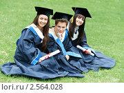Купить «Три весёлых студента», фото № 2564028, снято 20 мая 2019 г. (c) Дмитрий Калиновский / Фотобанк Лори