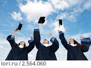 Купить «Студенты бросают шапочки в небо», фото № 2564060, снято 29 августа 2018 г. (c) Дмитрий Калиновский / Фотобанк Лори