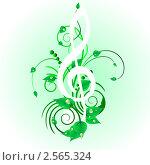 Купить «Музыкальный фон», иллюстрация № 2565324 (c) Павел Коновалов / Фотобанк Лори