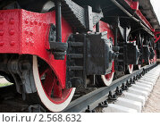 Купить «Колёса паровоза», эксклюзивное фото № 2568632, снято 6 мая 2011 г. (c) Игорь Низов / Фотобанк Лори