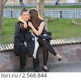 Купить «Парень с девушкой», фото № 2568844, снято 9 мая 2011 г. (c) Анатолий Матвейчук / Фотобанк Лори