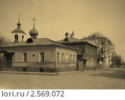 Купить «Москва начала XX века», фото № 2569072, снято 6 июня 2020 г. (c) Alex Star / Фотобанк Лори