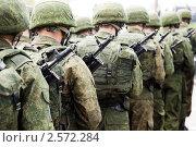 Купить «Служба в армии. Вооруженный отряд солдат в униформе», фото № 2572284, снято 9 мая 2011 г. (c) Илья Андриянов / Фотобанк Лори