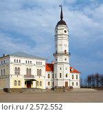 Купить «Ратуша в Могилеве, Беларусь», фото № 2572552, снято 23 апреля 2011 г. (c) Михаил Марковский / Фотобанк Лори