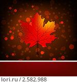 Кленовый осенний лист. Стоковая иллюстрация, иллюстратор Владимир / Фотобанк Лори