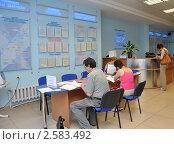 Купить «Люди в центре занятости населения», эксклюзивное фото № 2583492, снято 8 июня 2011 г. (c) Анна Мартынова / Фотобанк Лори