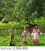 Купить «Праздник Троица в русской деревне, народные танцы, хоровод и гуляния», фото № 2584400, снято 7 июня 2009 г. (c) ElenArt / Фотобанк Лори