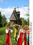 Купить «Праздник Троица в русской деревне», фото № 2584432, снято 7 июня 2009 г. (c) ElenArt / Фотобанк Лори
