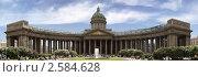 Купить «Казанский собор», фото № 2584628, снято 5 июня 2011 г. (c) Руслан Якубов / Фотобанк Лори
