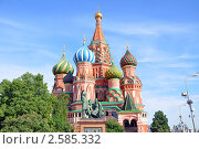 Купить «Собор Василия Блаженного. Москва», фото № 2585332, снято 2 января 2008 г. (c) Мастепанов Павел / Фотобанк Лори