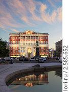 Купить «Москва. Мэрия. Закат», фото № 2585652, снято 6 июня 2011 г. (c) Юрий Кирсанов / Фотобанк Лори