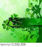 Купить «День св.Патрика», иллюстрация № 2592308 (c) Aqua / Фотобанк Лори