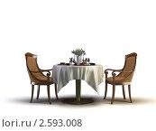 Сервированный стол и два кресла. Стоковая иллюстрация, иллюстратор Дмитрий Зубарчук / Фотобанк Лори