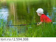 Рыбак. Стоковое фото, фотограф Ченченко Марина / Фотобанк Лори