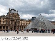 Купить «Очередь посетителей в пирамиду — главный вход в Лувр. Париж, Франция», фото № 2594592, снято 26 мая 2011 г. (c) Алексей Зарубин / Фотобанк Лори
