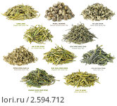 Купить «Коллекция китайского зеленого чая», фото № 2594712, снято 17 мая 2011 г. (c) Анна Кучерова / Фотобанк Лори