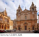 Купить «Собор Святого Петра и Павла, Мдина, Мальта», фото № 2601328, снято 14 декабря 2010 г. (c) Яков Филимонов / Фотобанк Лори