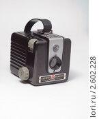Купить «Камера Kodak Brounie 1949-1961», фото № 2602228, снято 5 декабря 2010 г. (c) Валерий Плоскирев / Фотобанк Лори
