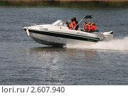 Купить «Катер на реке», эксклюзивное фото № 2607940, снято 11 июня 2011 г. (c) Юрий Морозов / Фотобанк Лори