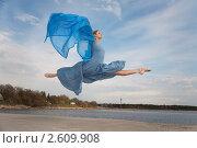 Купить «Балерина», фото № 2609908, снято 16 августа 2018 г. (c) Darja Vorontsova / Фотобанк Лори