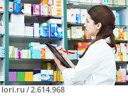 Купить «Аптекарь на фоне прилавка с лекарственными препаратами», фото № 2614968, снято 15 марта 2019 г. (c) Дмитрий Калиновский / Фотобанк Лори