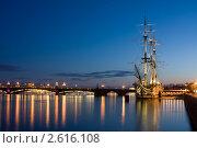 Купить «Парусник. Санкт-Петербург», эксклюзивное фото № 2616108, снято 10 апреля 2011 г. (c) Литвяк Игорь / Фотобанк Лори