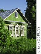 Купить «Домик в деревне», фото № 2618772, снято 28 мая 2011 г. (c) Зобков Георгий / Фотобанк Лори