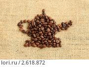 Рисунок чайника для кофе из кофейных зерен. Стоковое фото, фотограф Денис Кошель / Фотобанк Лори