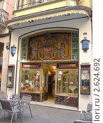 Магазинчик в городе Жерона (2010 год). Редакционное фото, фотограф EVA / Фотобанк Лори