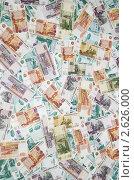 Купить «Фон из российских денег разного достоинства», фото № 2626000, снято 28 июня 2011 г. (c) Икан Леонид / Фотобанк Лори