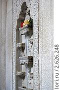 Купить «Бахчисарайский фонтан (Фонтан слёз)», фото № 2626248, снято 21 июля 2008 г. (c) Алексей Голубенко / Фотобанк Лори