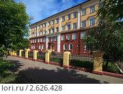 Купить «Гимназия в центре города. Омск», фото № 2626428, снято 16 июня 2011 г. (c) Юлия Машкова / Фотобанк Лори