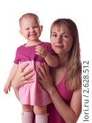 Мама с маленькой дочерью. Стоковое фото, фотограф Камалетдинов Ринат Хусаенович / Фотобанк Лори